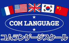 COM LANGUAGE SCHOOL